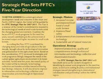 Figure 2 The FFTC Strategic Plan for 2007-2011